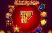 online casino sites sizzling hot game