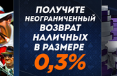 бонус казино от pinnaclesports